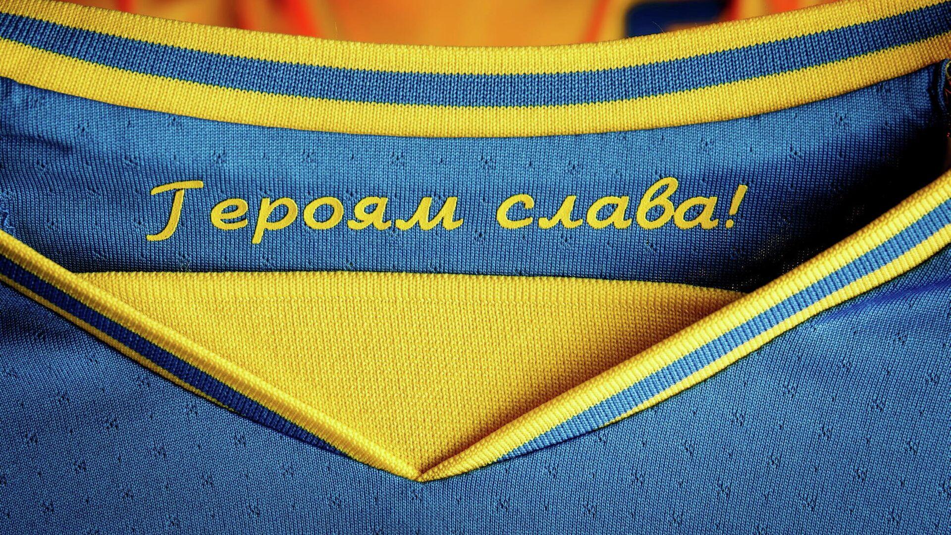 Форма сборной Украины по футболу на ЕВРО-2020 - РИА Новости, 1920, 11.06.2021