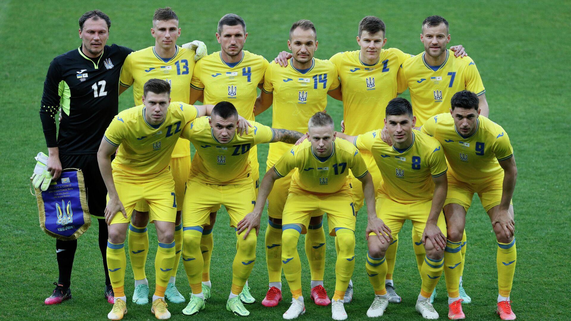 Сборная Украины по футболу перед ЕВРО-2020 - РИА Новости, 1920, 15.06.2021