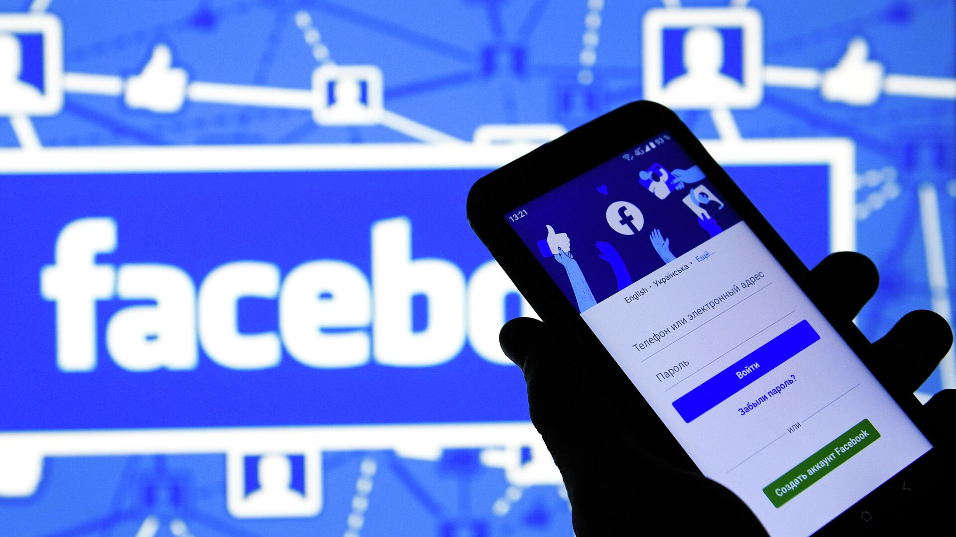 Приложение социальной сети Facebook в мобильном телефоне - РИА Новости, 1920, 02.07.2021