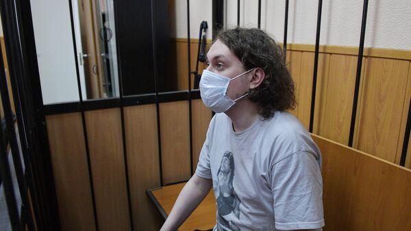 Блогер Юрий Хованский, обвиняемый в оправдании терроризма, в Дзержинском районном суде