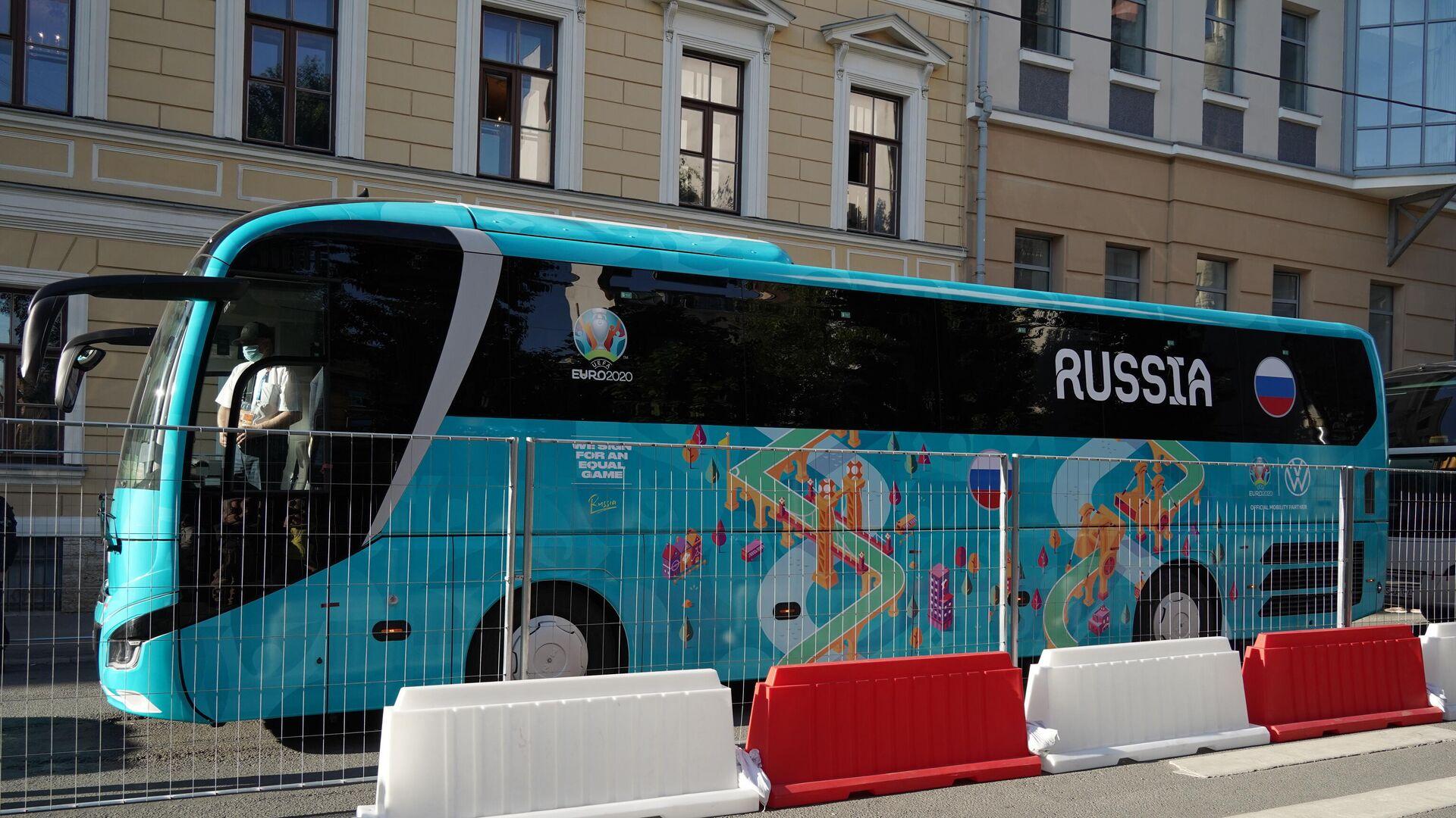 Автобус с игроками сборной России по футболу в Санкт-Петербурге, в преддверии турнира Чемпионата Европы - РИА Новости, 1920, 12.06.2021