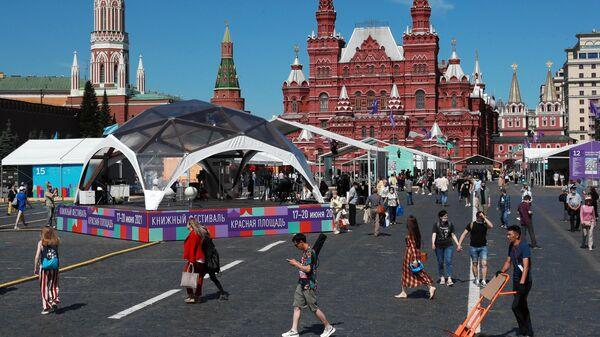 В Москве открылся книжный фестиваль Красная площадь
