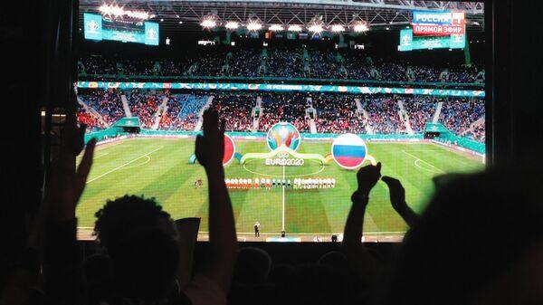 Болельщики сборной России перед началом трансляции матча