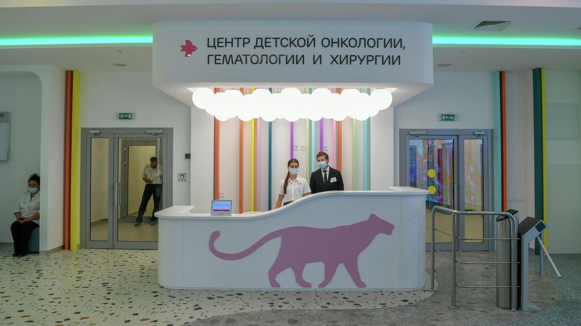 В Казани открылся Центр детской онкологии, гематологии и хирургии при ДРКБ - РИА Новости, 1920, 18.06.2021