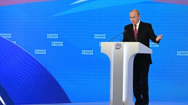 Президент РФ Владимир Путин выступает на пленарном заседании XX Съезда партии Единая Россия