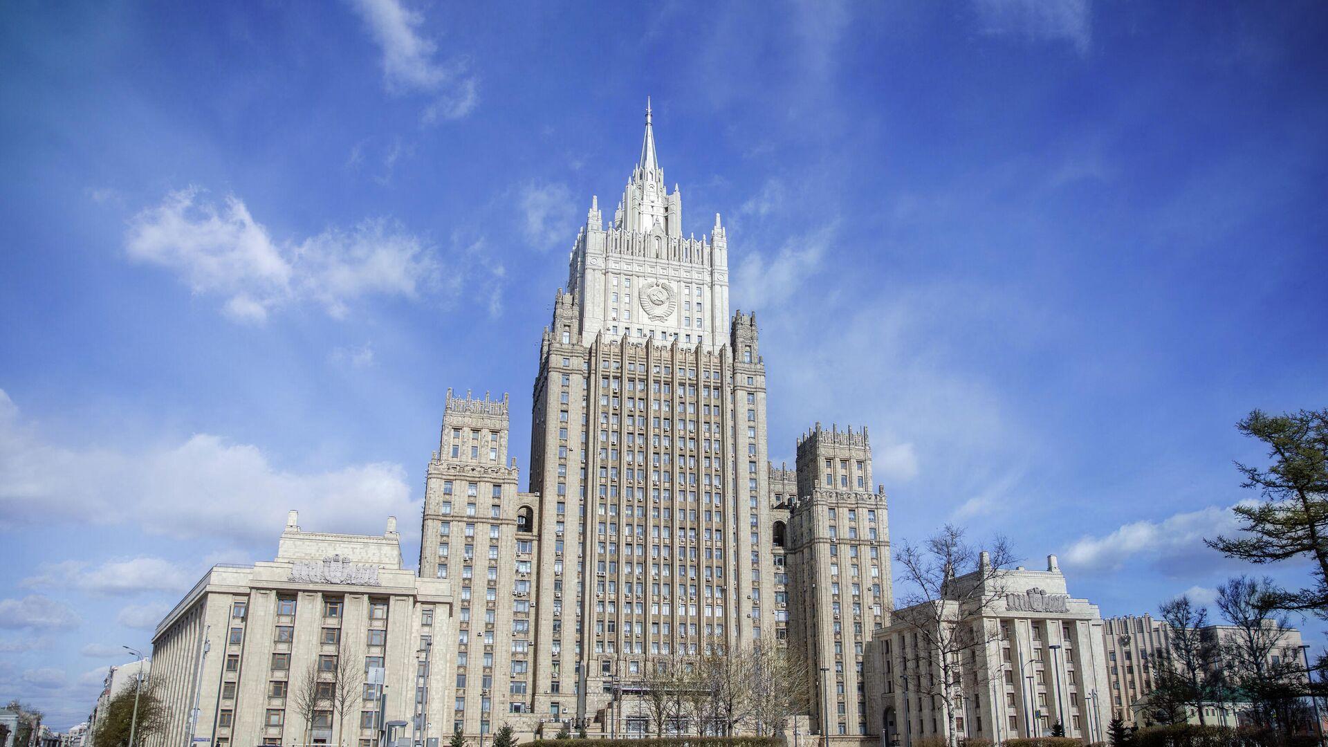 Здание МИД России - РИА Новости, 1920, 17.09.2020