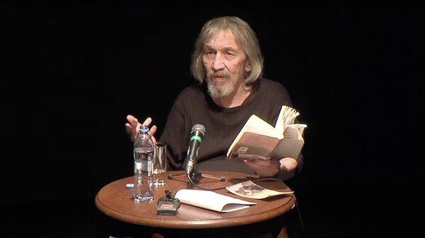 Поэт Александр Еременко. Кадр видео