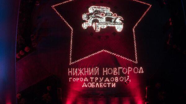 Всероссийская акция Огненные картины в Нижнем Новгороде