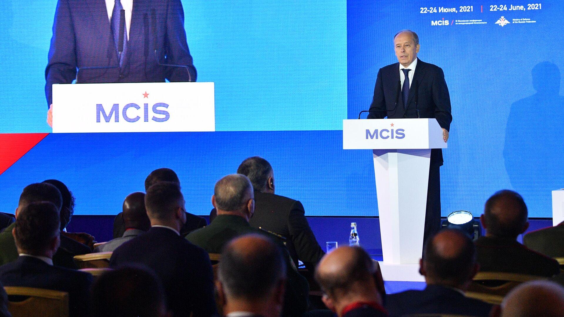 Директор ФСБ Александр Бортников выступает на IX Московской конференции по международной безопасности в Москве - РИА Новости, 1920, 23.06.2021