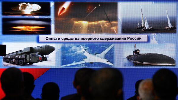 На IX Московской конференции по международной безопасности в Москве