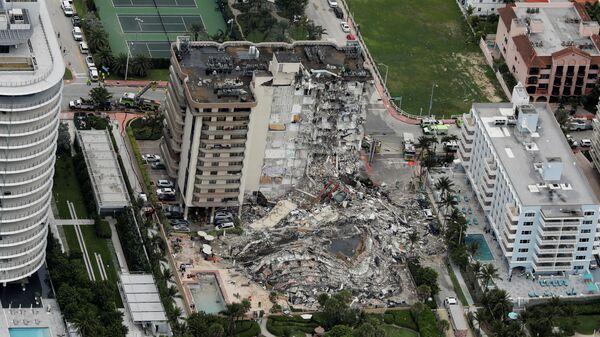 Обрушение многоэтажного здания в Майами, штат Флорида