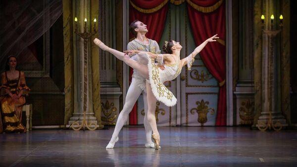 Проект Летние балетные сезоны, Новый Классический Балет