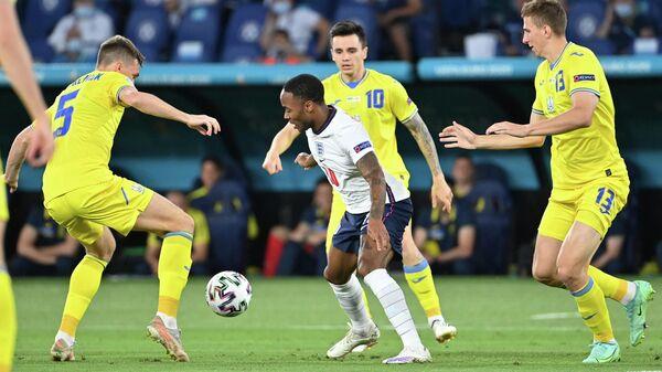 Эпизод матча Украина - Англия на ЕВРО-2020