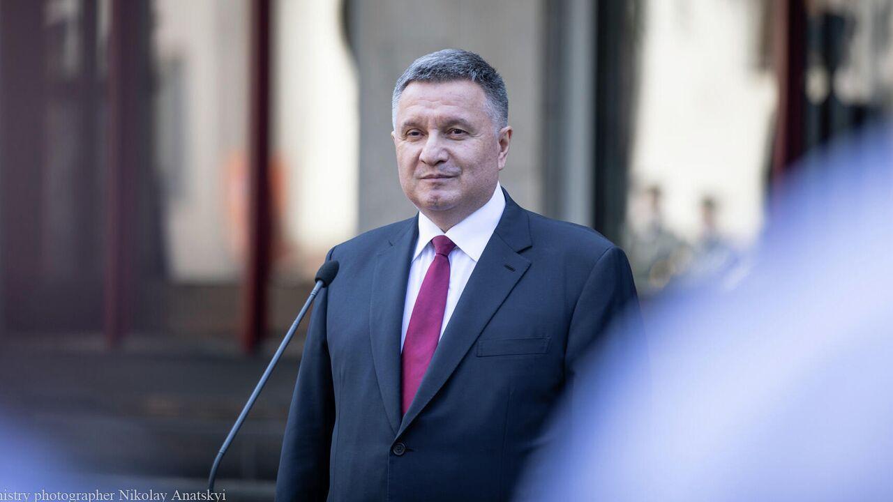 В Киеве назвали причину отставки Авакова