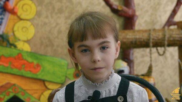 Алина К., ноябрь 2011, Кемеровская область