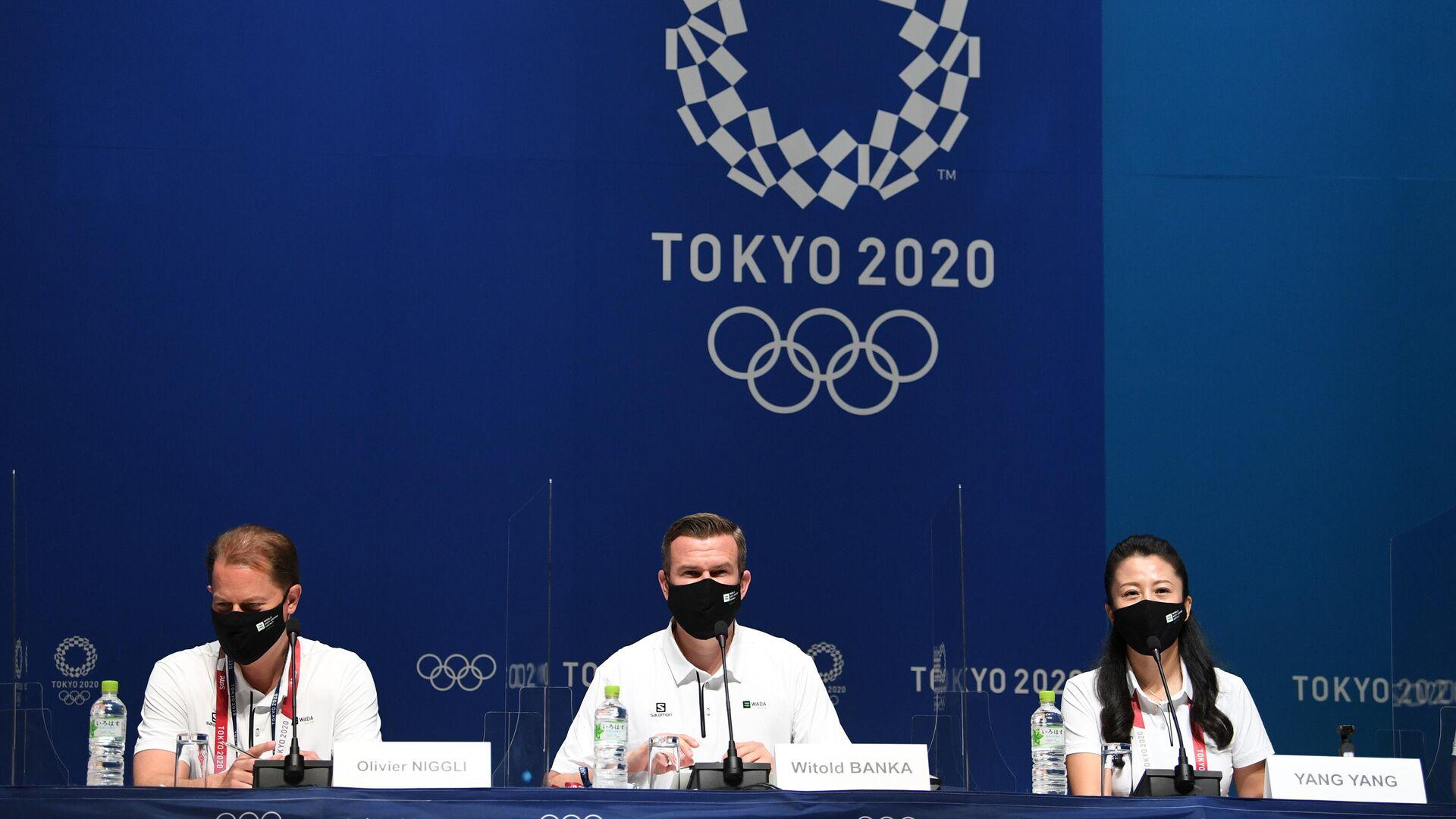 Олимпиада-2020. Пресс-конференция WADA - РИА Новости, 1920, 23.07.2021