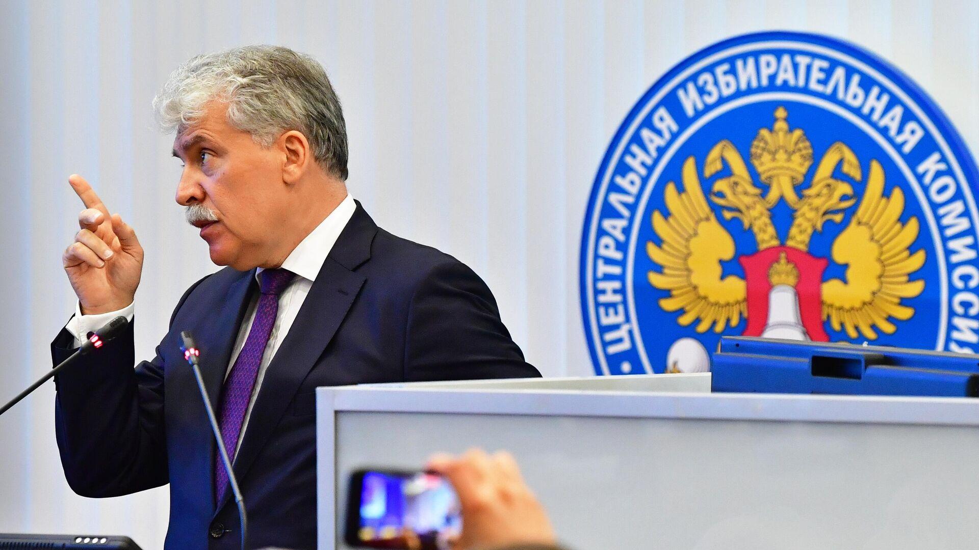 У Грудинина есть право подать в суд на решение ЦИК, заявила Памфилова