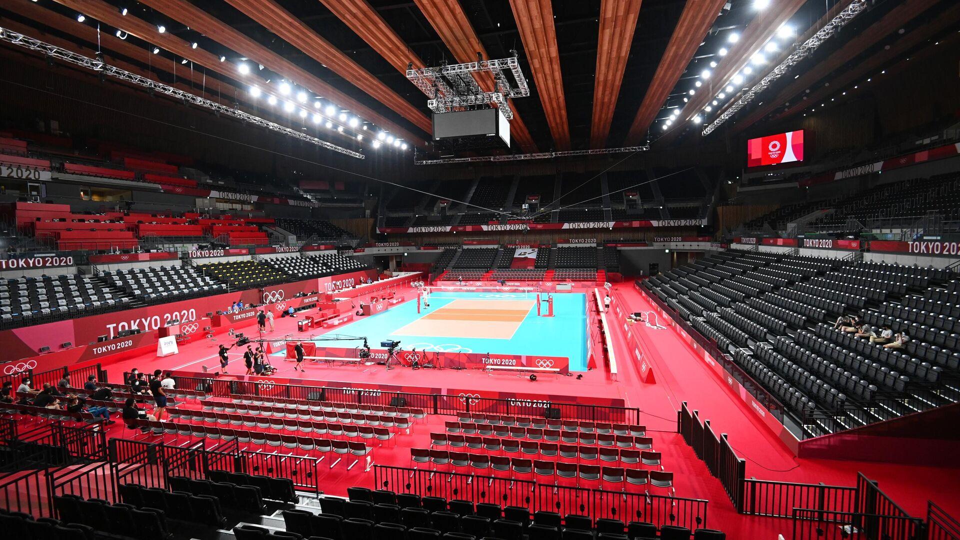 Волейбольная арена, где будут проходить соревнования по волейболу на XXXII летних Олимпийских играх, в Токио. - РИА Новости, 1920, 27.07.2021