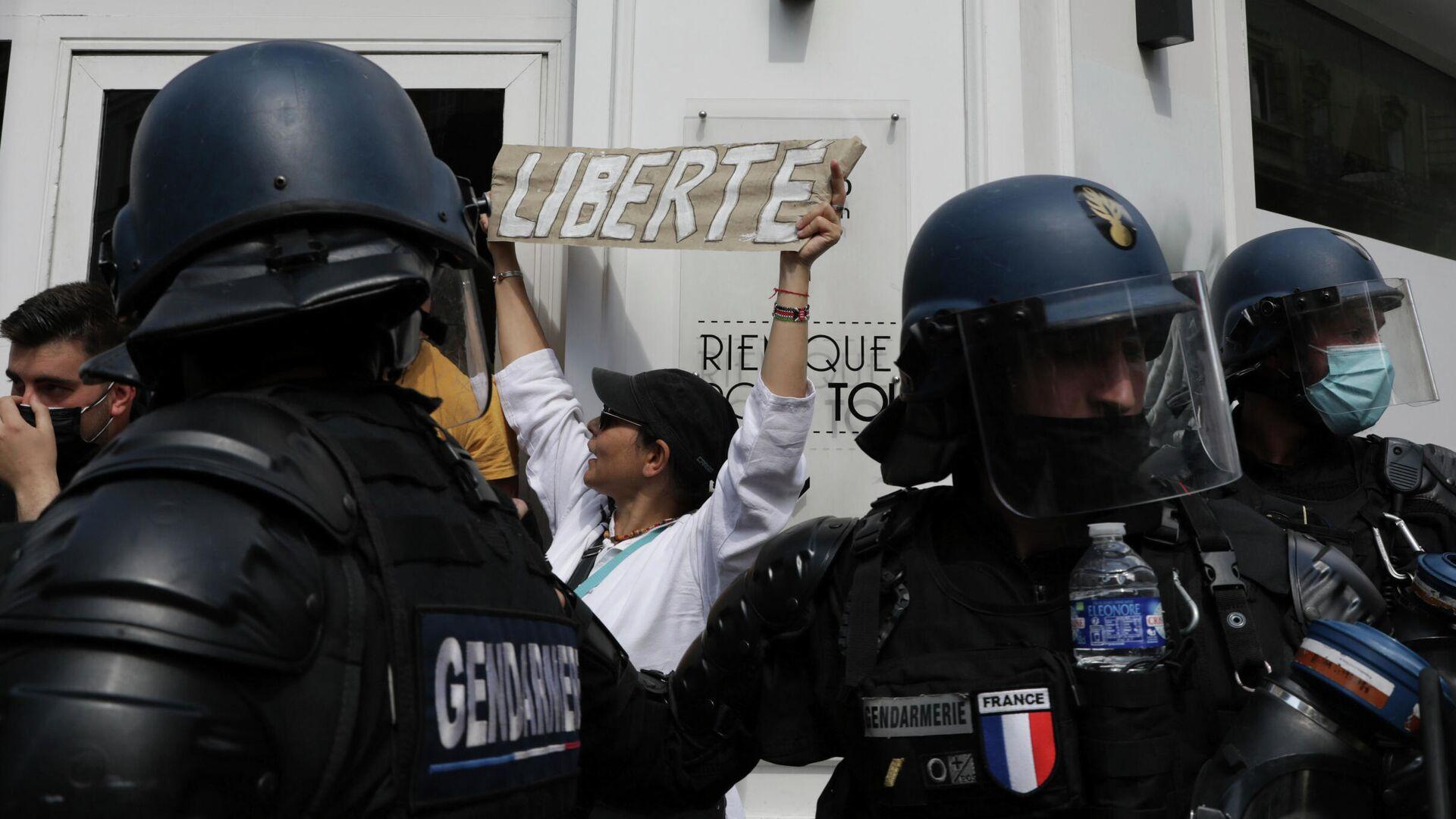 Демонстрация в Париже, Франция - РИА Новости, 1920, 31.07.2021