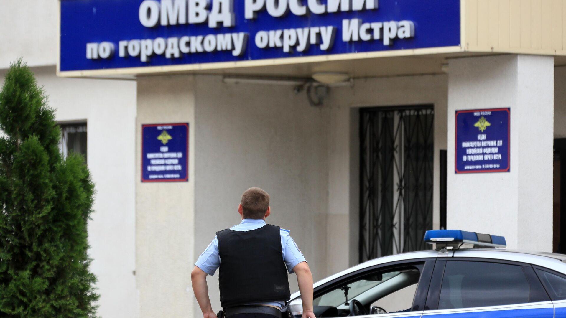 Беглецов из истринского ИВС ищут по всей России, сообщил источник