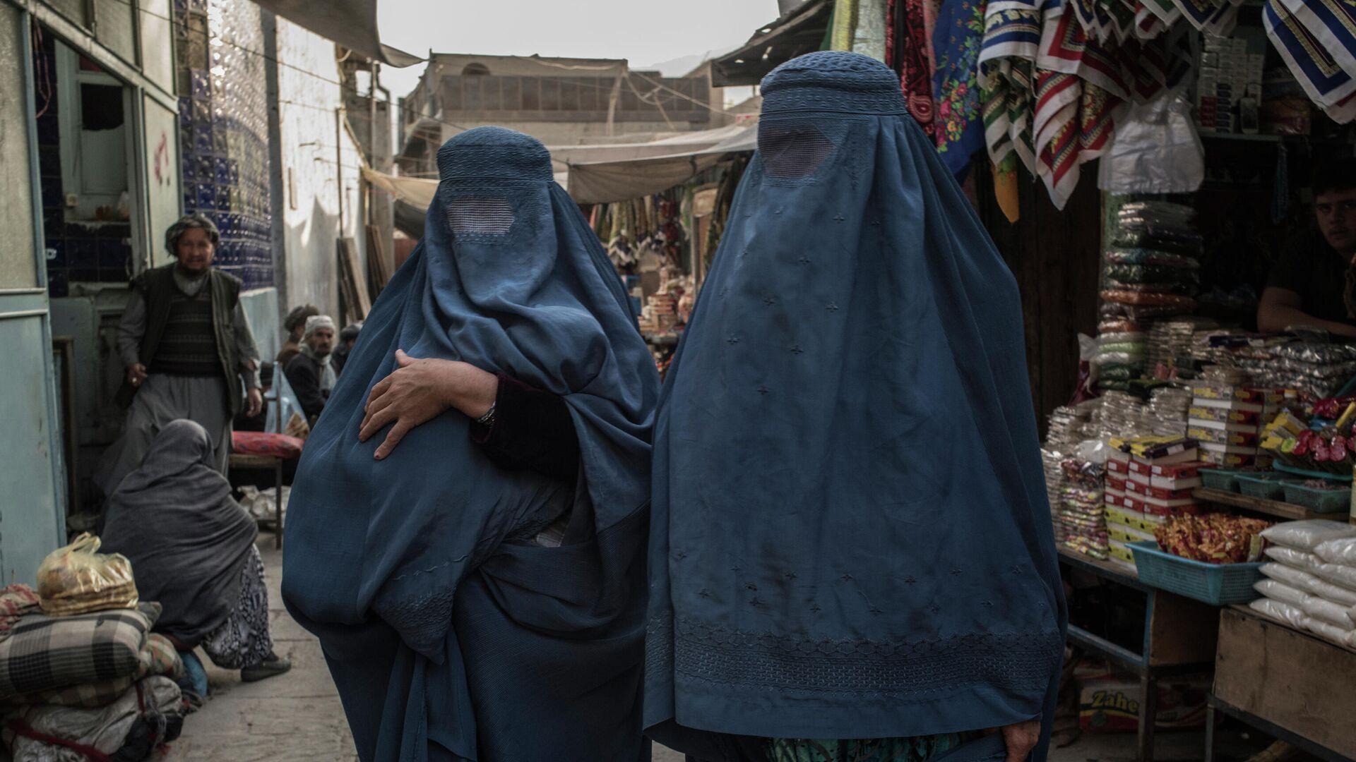 Женщины в Афганистане - РИА Новости, 1920, 14.09.2021