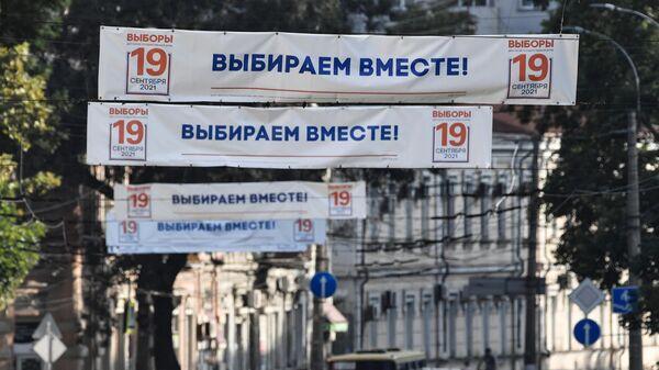 Баннеры с информацией о выборах  депутатов Государственной Думы РФ 8-го созыва в Симферополе