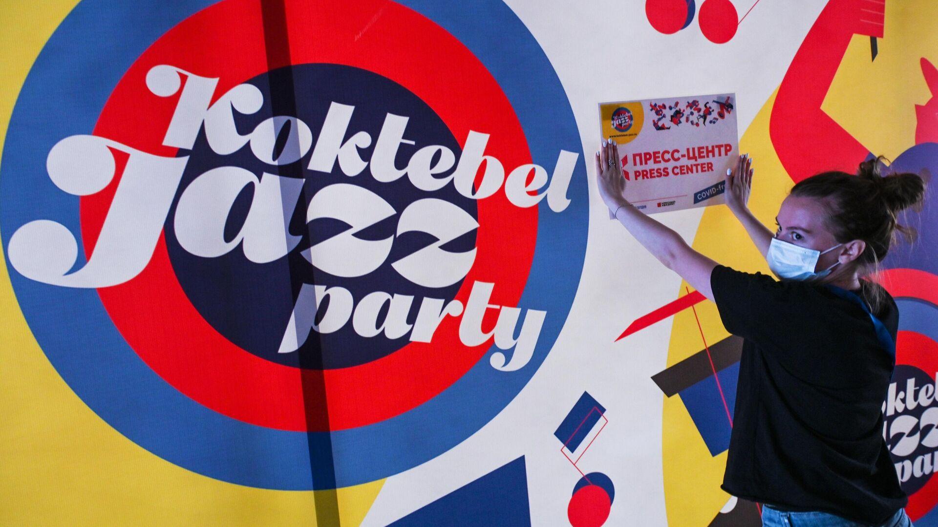 Премьера фильма о джазе может состояться на Koktebel Jazz Party в 2022 году
