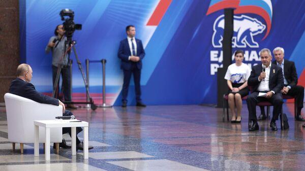 Все обещания Единой России должны быть реализуемыми, заявил Путин