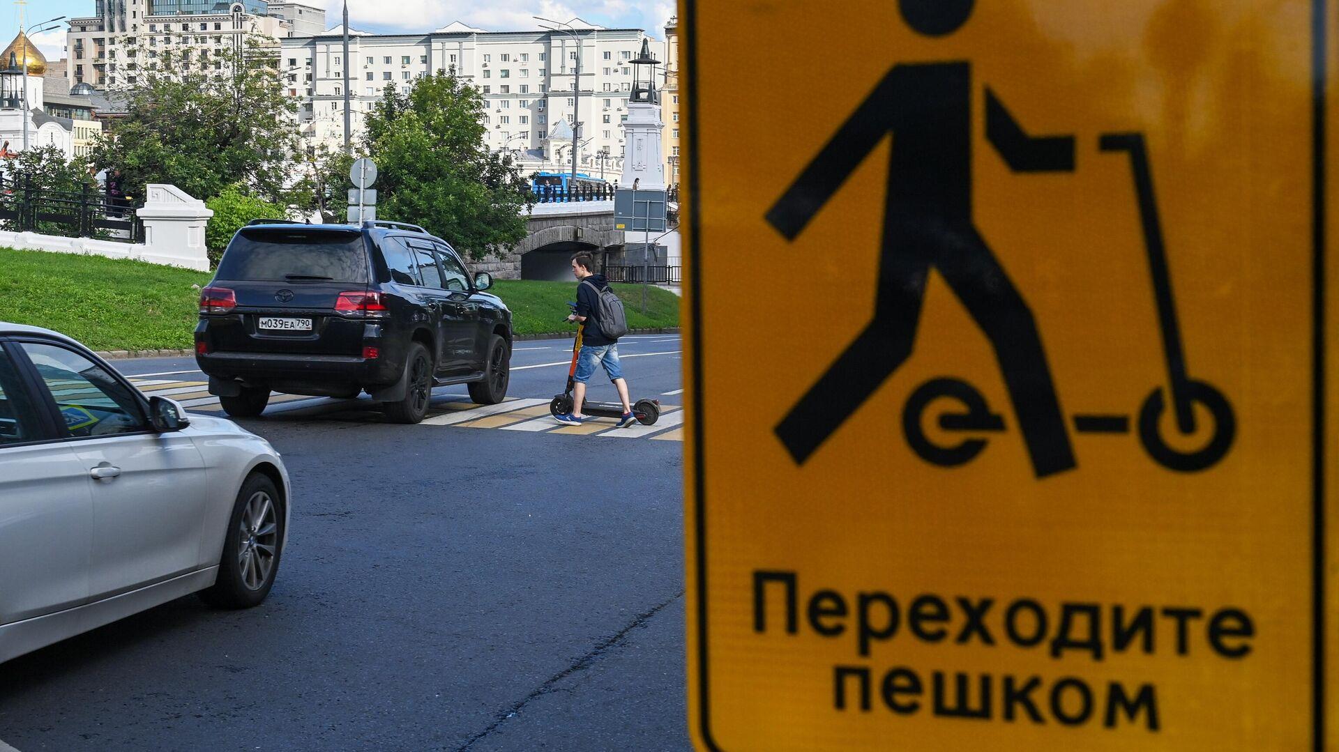 В Москве вынесли приговор судоводителю по делу о гибели ребенка на катере