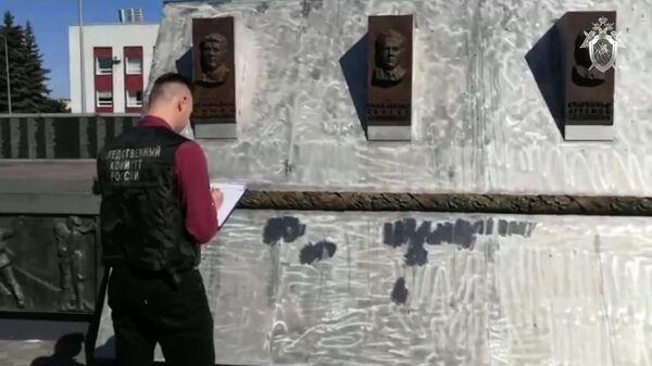 В городе Белово Кемеровской области осквернили памятник погибшим в Великой Отечественной войне