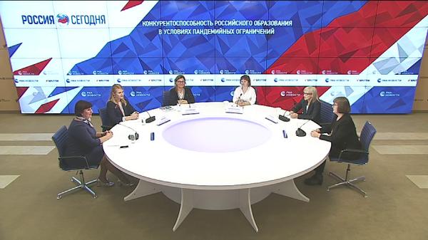 Конкурентоспособность российского образования в условиях пандемийных ограничений