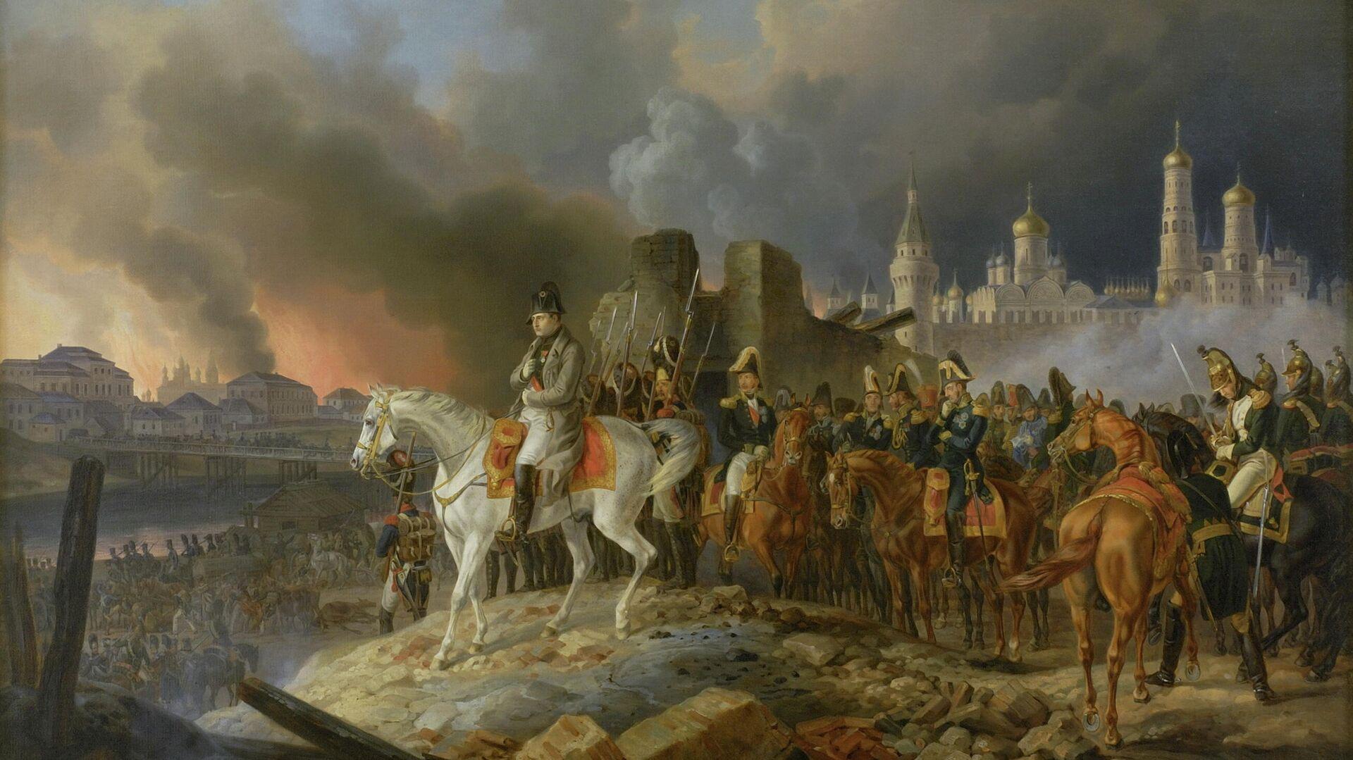Наполеон сжигает Москву - РИА Новости, 1920, 08.09.2021