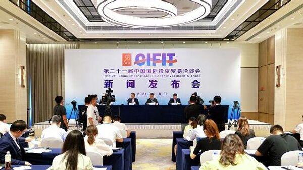 Участники Китайской международной торгово-инвестиционной ярмарки CIFIT в Сямэне