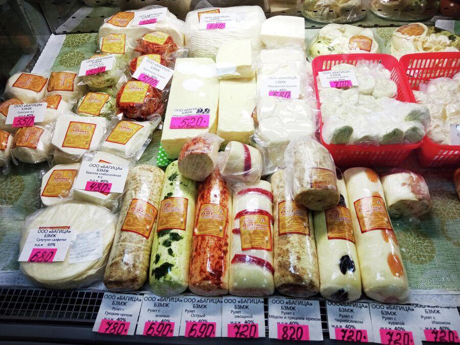 Сырная биржа