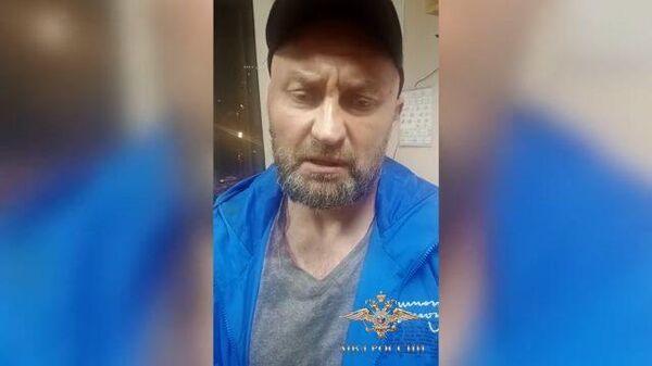 Первые кадры Мавриди после задержания