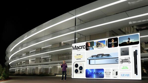 Презентация продукции Apple в штаб-квартире компании Apple в Купертино, Калифорния