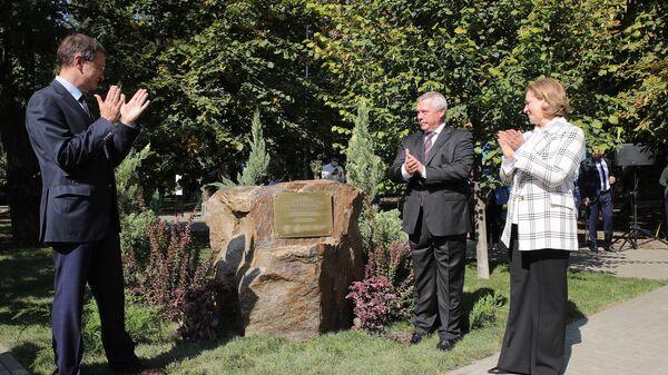 Торжественная церемония закладки памятного камня микробиологу и эпидемиологу Зинаиде Ермольевой перед входом в Ростовский медуниверситет