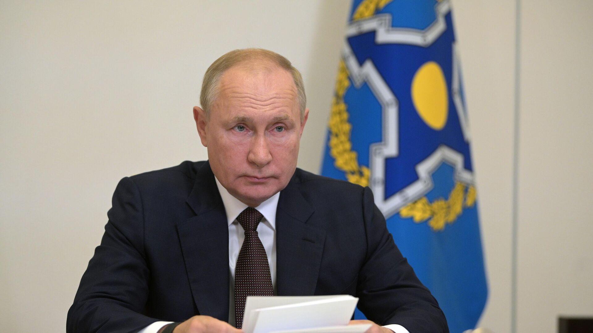 Президент РФ Владимир Путин в режиме видеоконференции принимает участие в заседании лидеров стран ОДКБ - РИА Новости, 1920, 16.09.2021