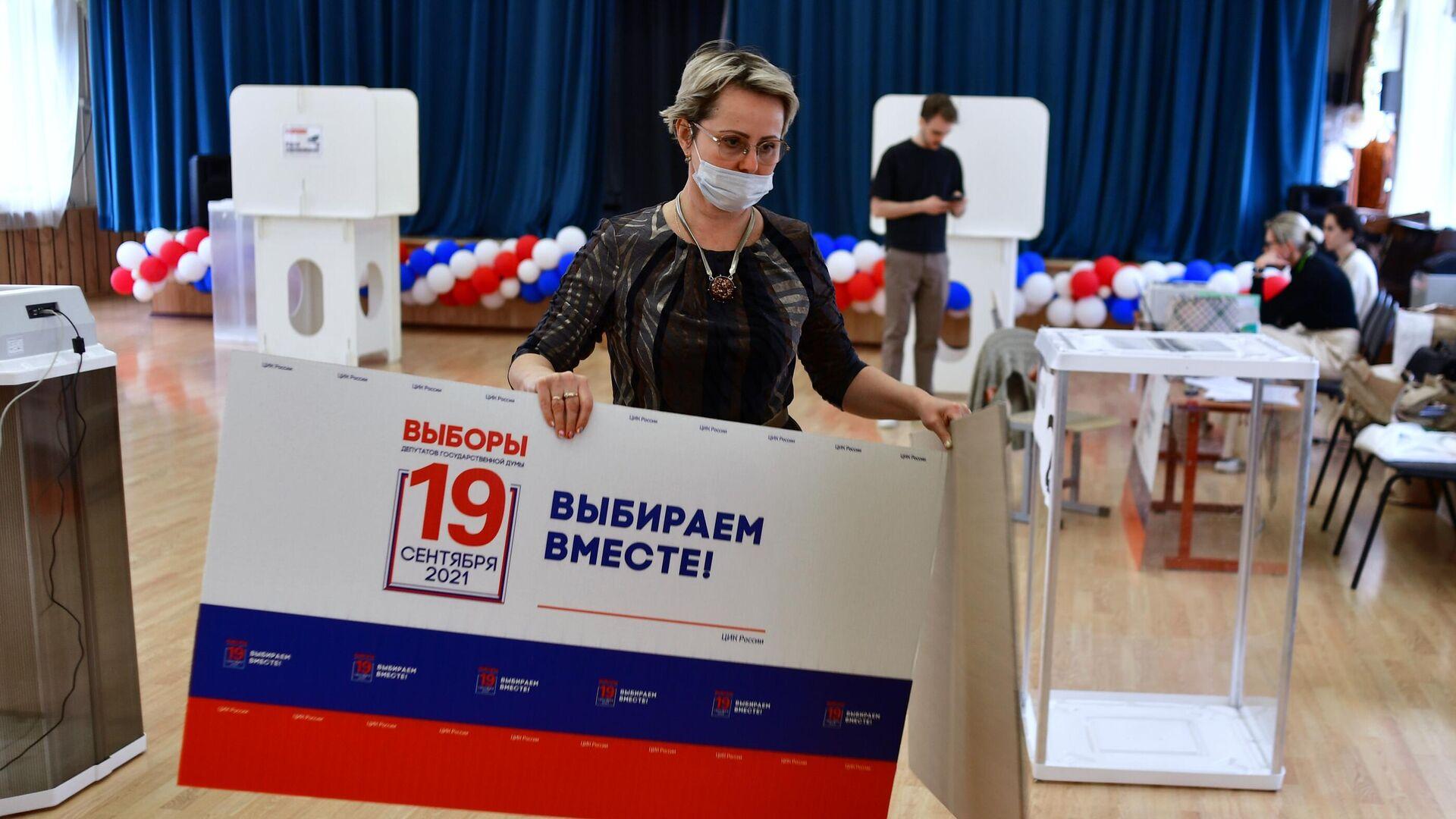 В Красноярском крае не зафиксировали инцидентов на выборах