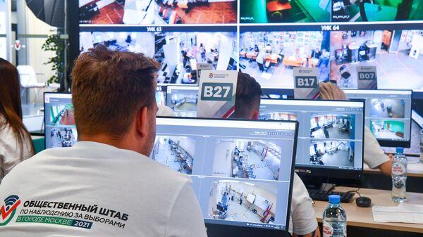 Операторы видеоцентра в общественном штабе по наблюдению за выборами в Москве