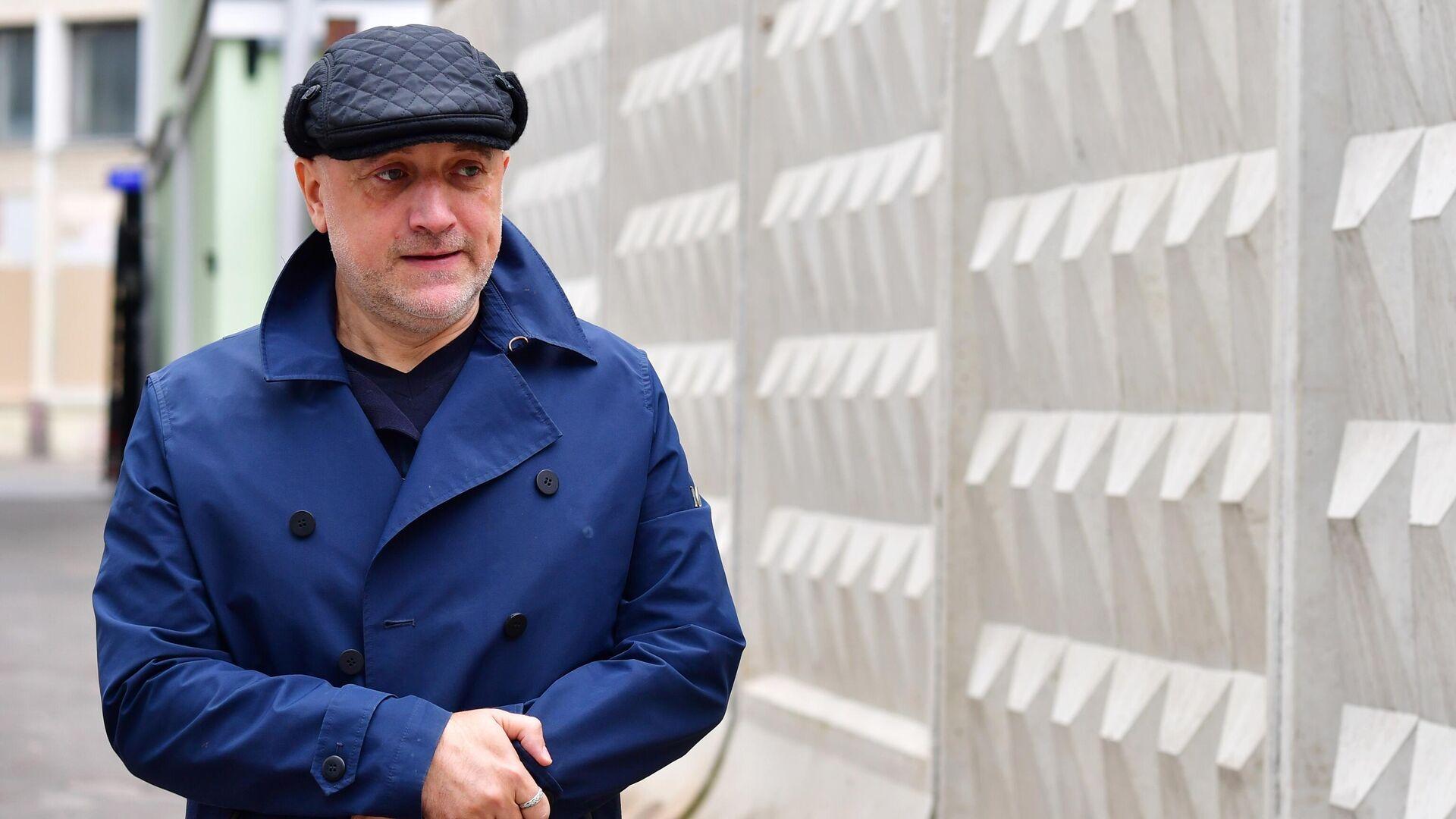 Прилепин отказался от мандата депутата Госдумы