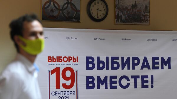 Во время голосования на избирательном участке в Москве