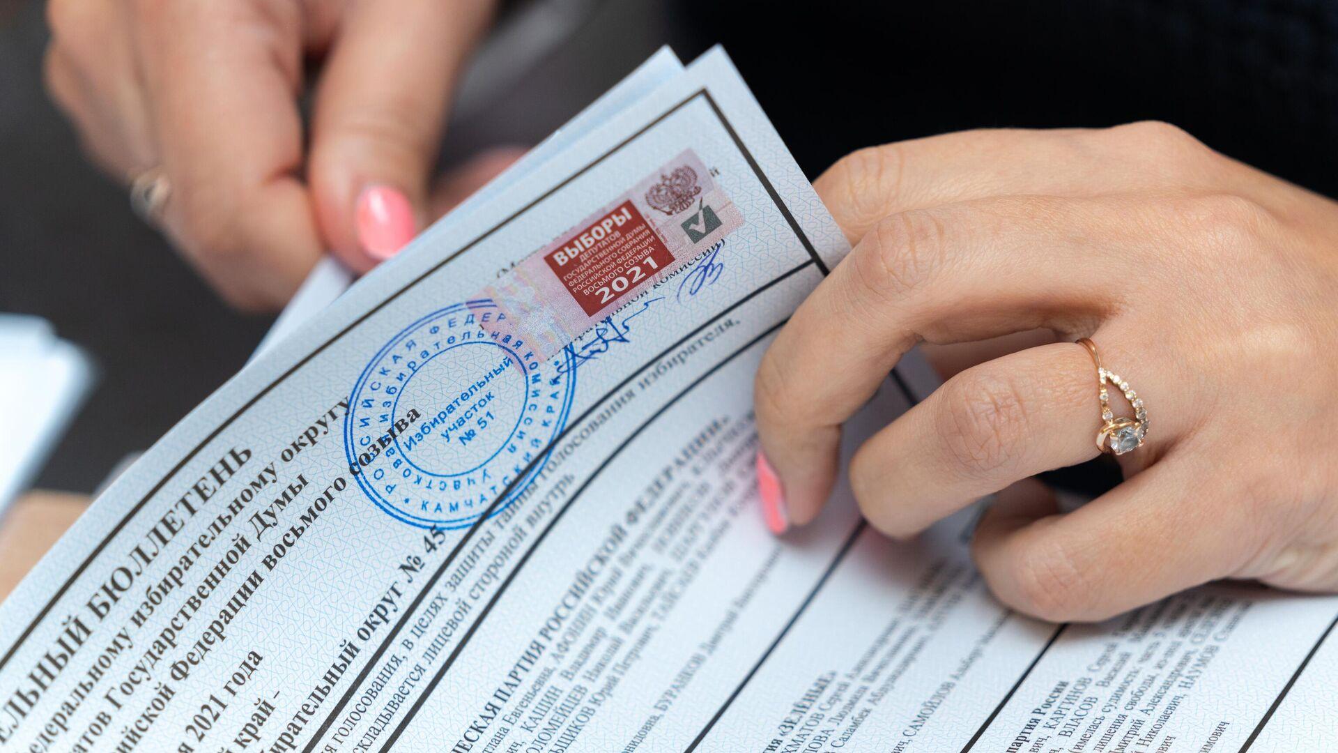 1750653101 0:233:3070:1960 1920x0 80 0 0 abf8a5e2410d80e9c5bfffac3277820d - В Приднестровье открылись 27 избирательных участков на выборах в Госдуму