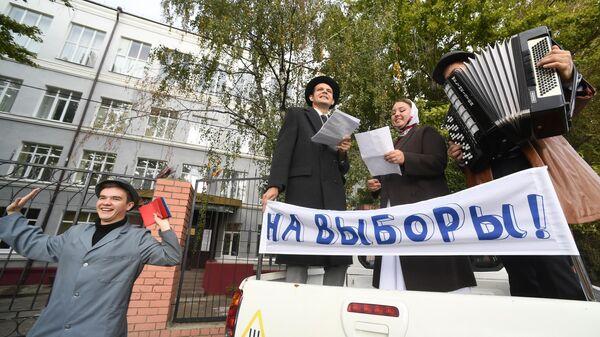 Агитационная бригада из артистов культурного центра Сайдаш выступает у избирательного участка № 351 в Казани