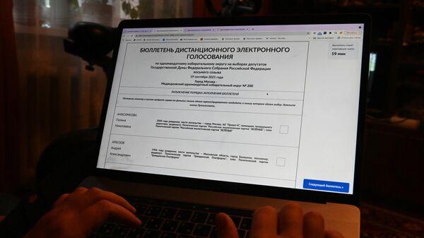 Жительница Москвы участвует в дистанционном электронном голосовании на выборах депутатов Государственной Думы РФ