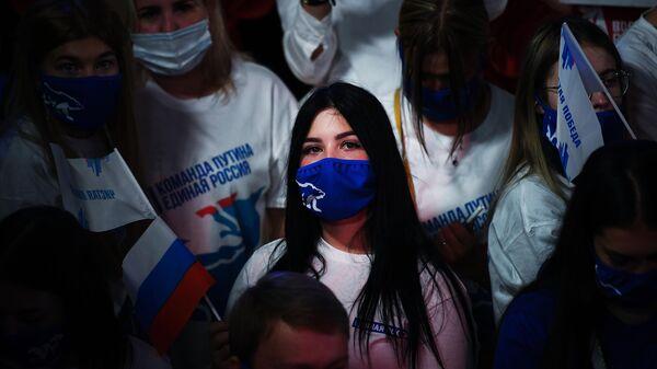 Избиратели в штабе общественной поддержки партии Единая Россия в Москве