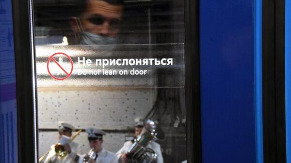 Запуск тематического поезда, посвященного 125-летию Российского университета транспорта
