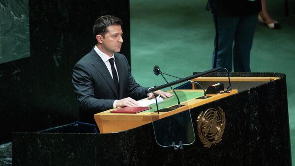 Выступление президента Украины Владимира Зеленского на трибуне Генеральной ассамблеи ООН