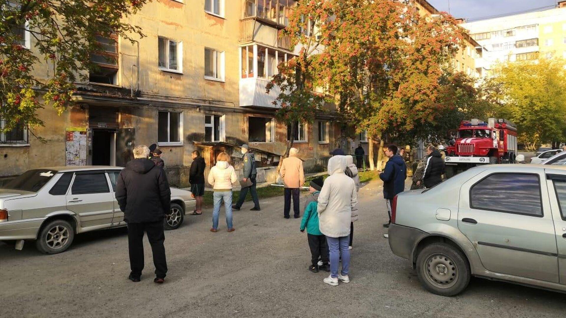 В Свердловской области в жилом доме взорвался газ