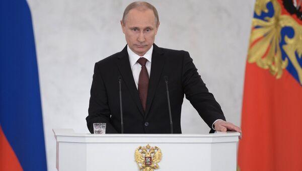 Выступление Владимира Путина по вопросу принятия Крыма в состав России